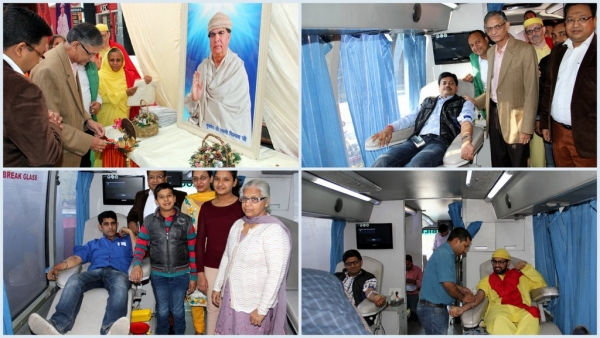 Blood Donation Camp - Panchkula
